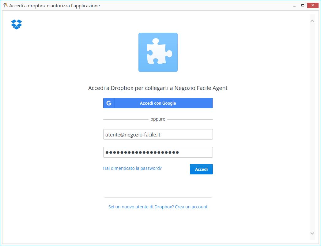 Pagina di login di DropBox